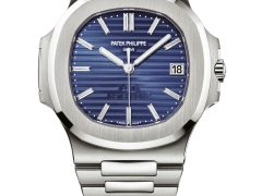 Patek Philippe: Nautilus Ref. 5711/1P 40th Anniversary Limited Edition